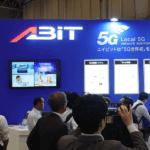 2019 Japan IT Week 第5回 IoT/M2M展【秋】に出展